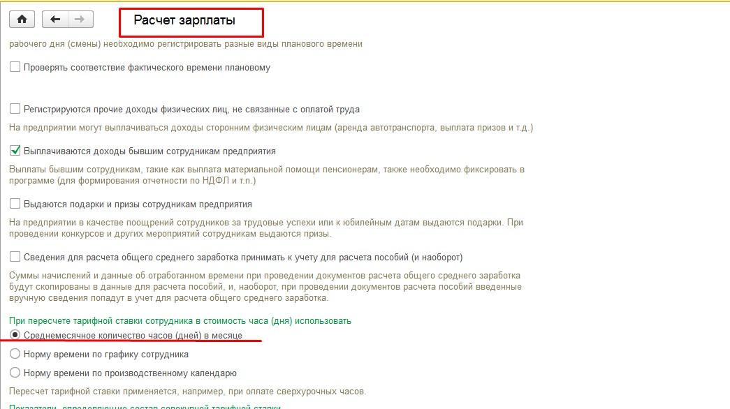 России в норма стоимость часа без ломбард часы сдать паспорта в