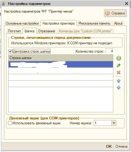 Принтер чеков Posiflex pp 6900 - Форум Инфостарт
