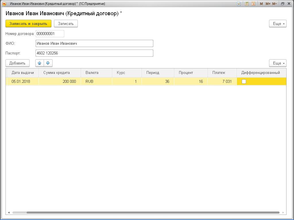 windows server 2012 r2 настройка для 1с
