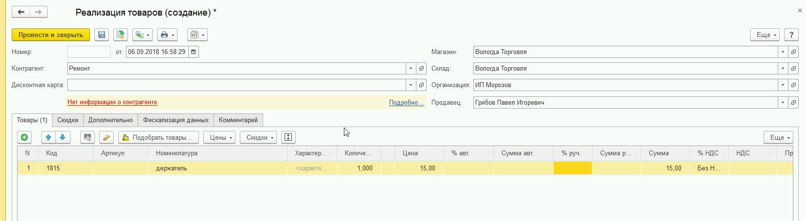 онлайн заявка на кредит во все банки сразу в красноярске