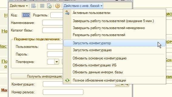 Обновление 1с 82 файл не обнаружен /ipp/itsrepv 1с обслуживание итс