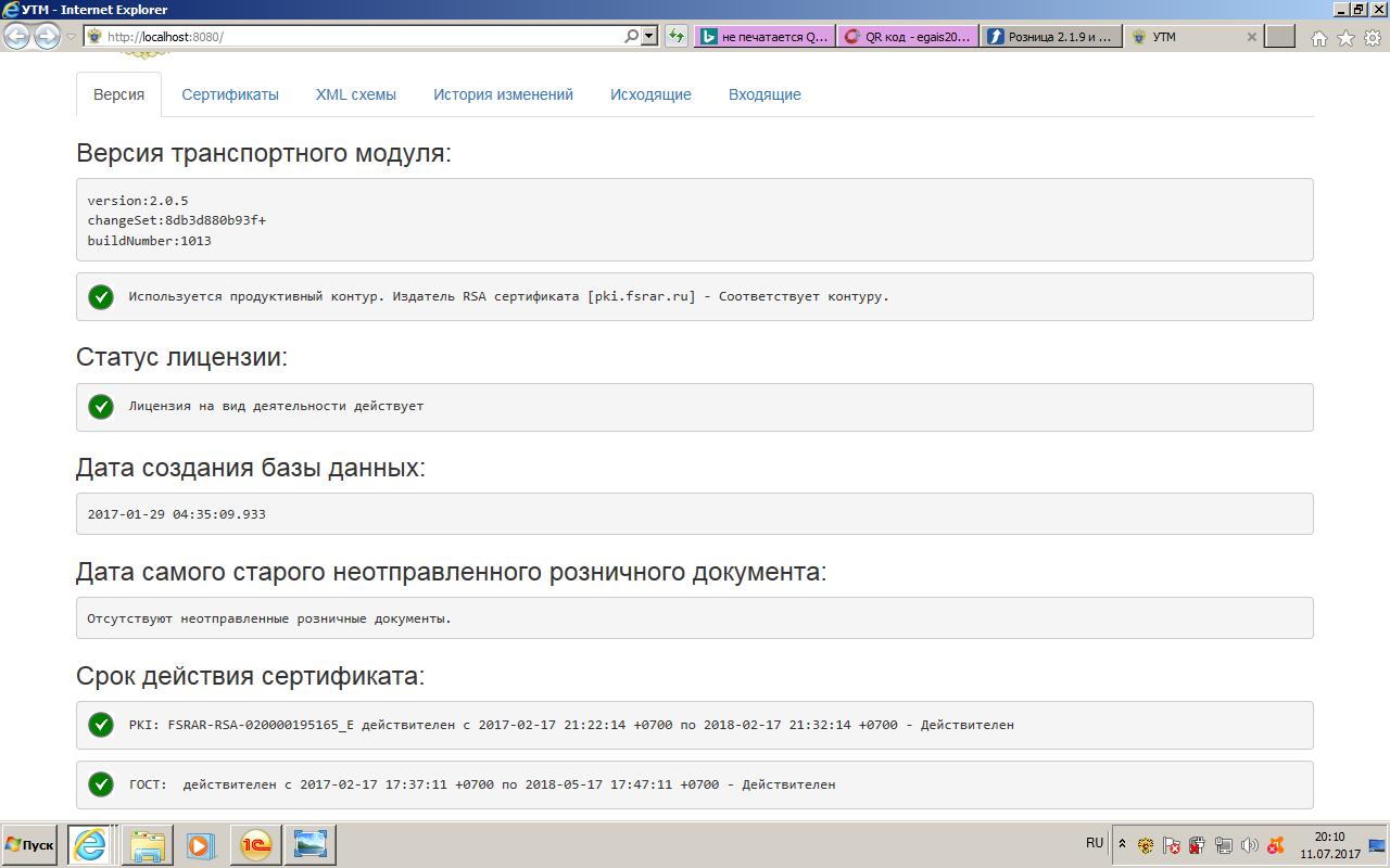 Как сделать в печатном тексте работающую сноску на интернет сайт скачать программу для розбаневания на сервере css v34