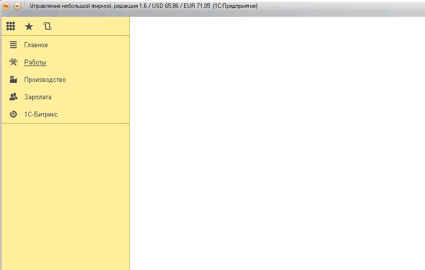 Обновление 1с 1.5 до 1.6 авто_обновление измененных конфигураций 1с torrent