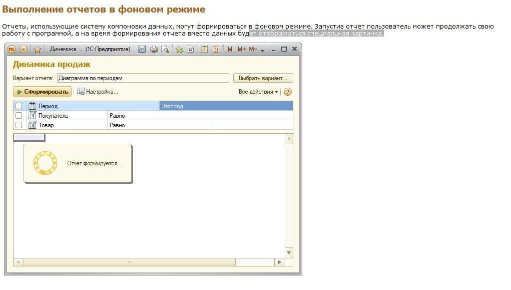Настройка командного интерфейса программно - Форум 1С