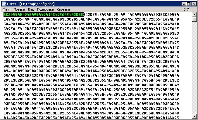 При обновлении 1с ошибка файловой операции обновление тонких клиентов 1с