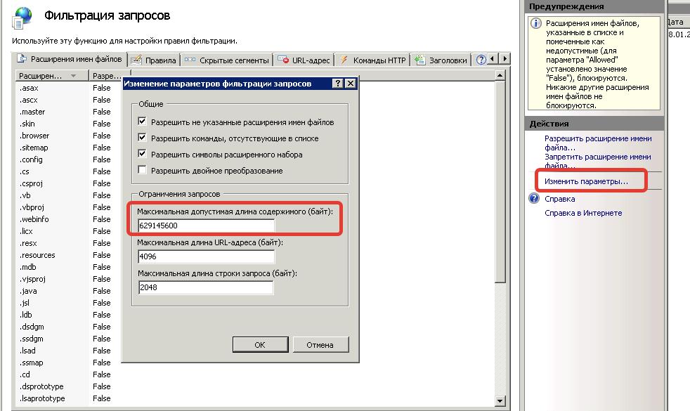Ошибка xml протокола при работе с удаленным хранилищем юрист работа фриланс
