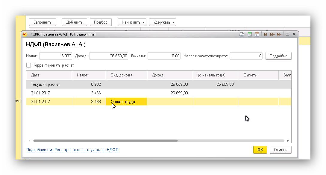 Обновления 1с бухгалтерии форум 1с как убрать из интерфейса сервис