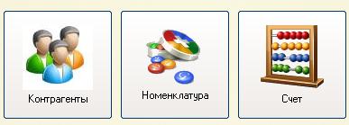 иконка 1с ico
