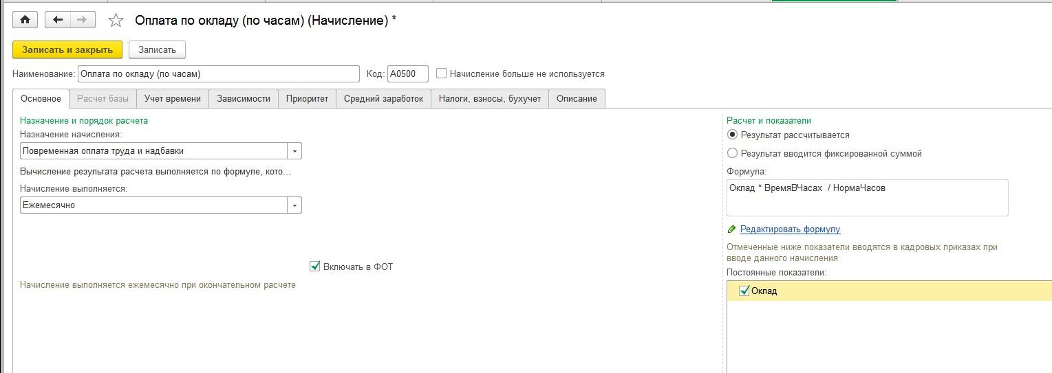 Ростов-на-дону стоимость часа программиста 1с книга покупок в 1с по импорту